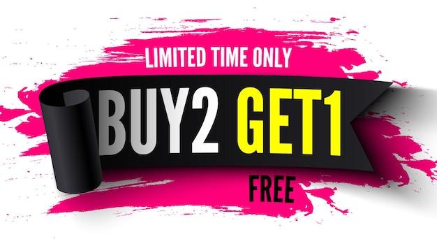 黒のリボンとピンクのブラシストロークのイラストで無料の販売バナーを取得するを購入する