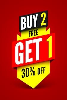 購入、無料の販売バナーを取得します。