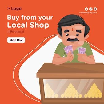제과업자가 책상에서 돈을 세면서 지역 상점 배너 디자인에서 구매하십시오.