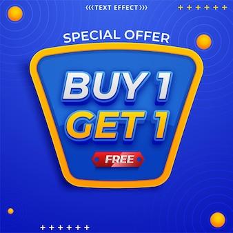 Купи и получи бесплатную распродажу шаблон баннера