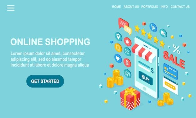 인터넷 일러스트레이션으로 소매점에서 구매