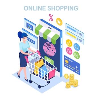 Купить в розничном магазине через интернет-иллюстрацию