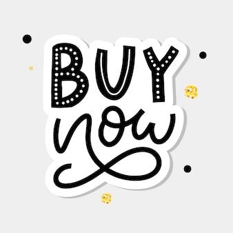 Buy now lettering slogan
