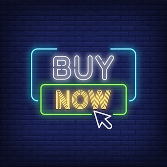 Buy now neon sign