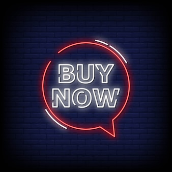 Buy now neon signs style text vector