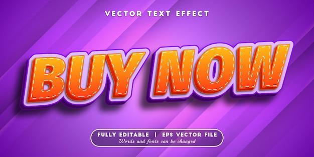 Купить сейчас текстовый эффект с редактируемым стилем текста