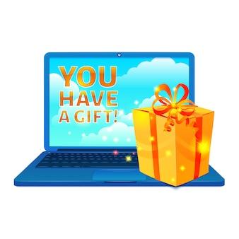 온라인 박스 컨셉 구매