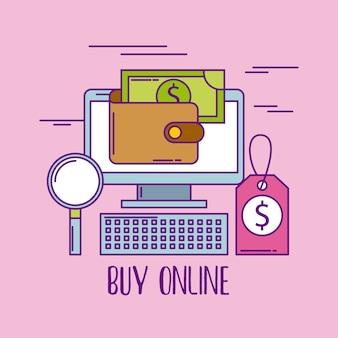 온라인 컴퓨터 지갑 지폐 태그 가격 돋보기 구매
