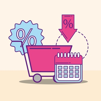 온라인 컨셉 구매