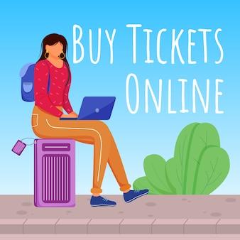 Купить билеты онлайн в соцсетях. оформление заказа в интернете. рекламный баннер дизайн шаблона. усилитель социальных сетей, макет контента. рекламный плакат, реклама с плоскими иллюстрациями