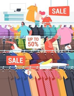 季節限定セールまたはディスカウントのバイヤー女性キャラクター。ストアハンガー、ショッピングから陽気な買い物中毒のグラブアパレル