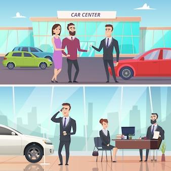 자동차 구매. 자동차 전시회 광고 배너 컨셉 캐릭터에서 자동차 판매 및 임대 프리미엄 벡터