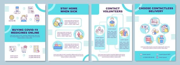 Покупка шаблона онлайн-брошюры по лекарству covid19