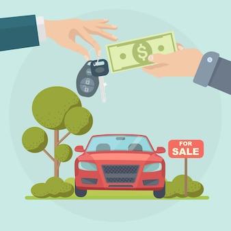 新しい車を買う。レンタルまたは販売のコンセプト。キーとお金を持っている手。