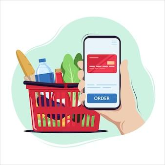 オンラインで食品を購入する