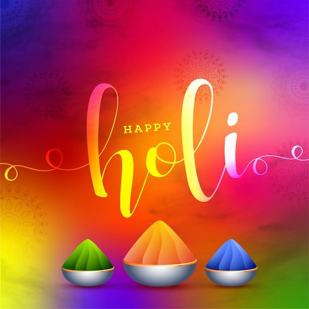 粉体cの鉢とホーリー祭のお祝いの背景