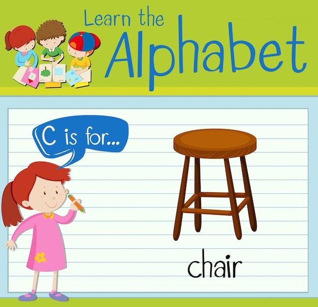 フラッシュカード文字cは椅子用です