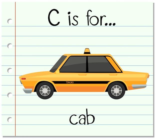 フラッシュカードの文字cはタクシー用