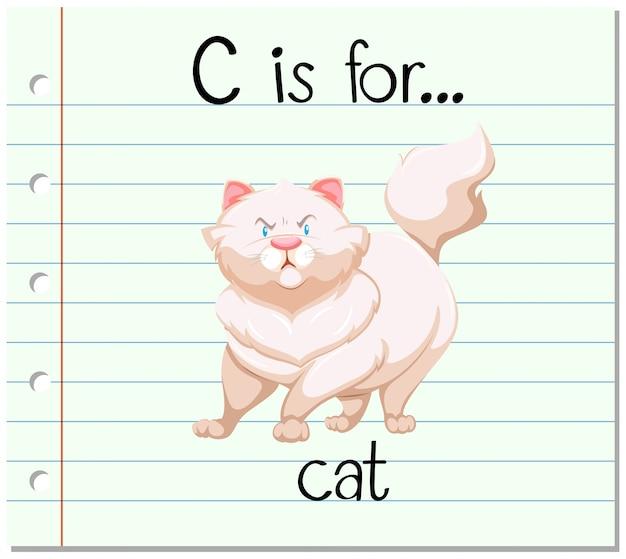 フラッシュカードの文字cは猫用