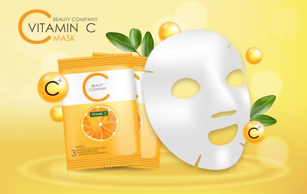 ビタミンcマスク、美容会社、スキンケア