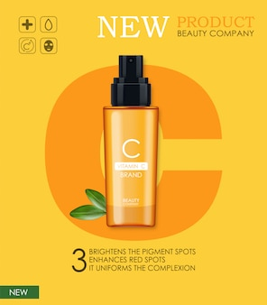 ビタミンc美容液、美容会社、新製品、スキンケアボトル、現実的なパッケージと新鮮な柑橘類、トリートメントエッセンス、美容化粧品