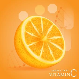 オレンジ色のビタミンcを抽出するベクトル