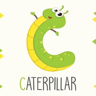 イラストアルファベットの手紙cとキャタピラ