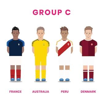 グループcのナショナルサッカーチームコンペ