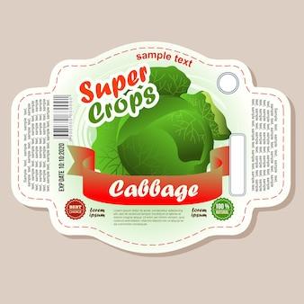 Наклейка с этикеткой для упаковки капусты