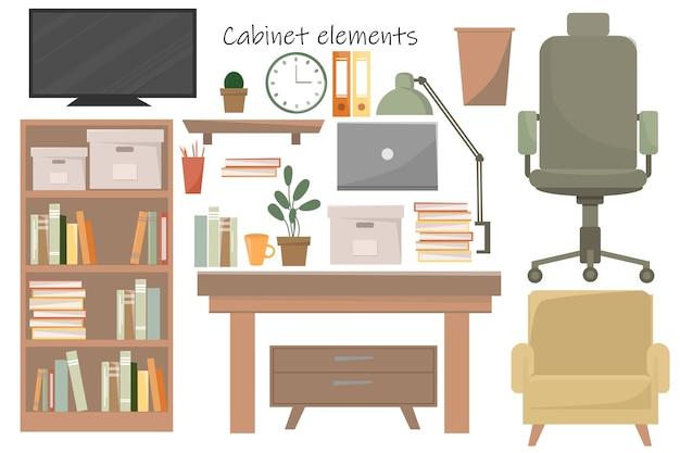 キャビネットの家具とオブジェクトのセット。フラットスタイルのイラスト。