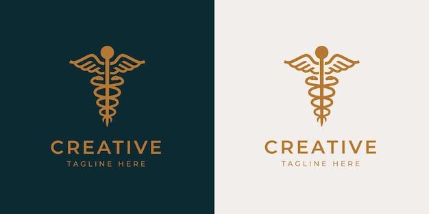 カドゥケウス医療のロゴのデザイン テンプレート