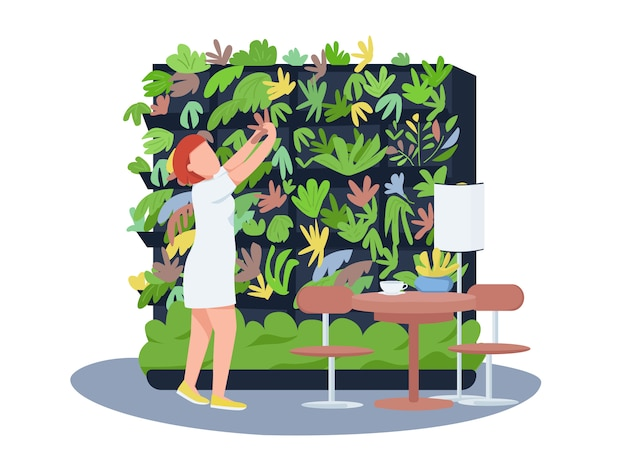 카페 식물 장식
