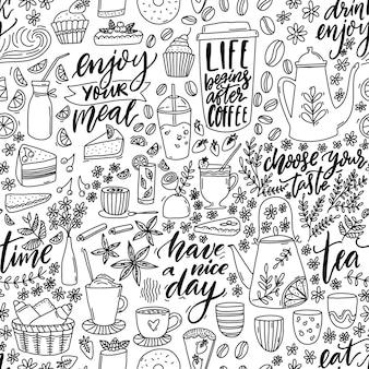 Кафе каракули бесшовный фон симпатичный фон для стены с чайником, десертами, кофе и цитатами