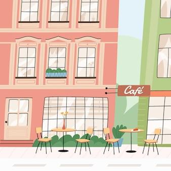 유럽 도시의 카페