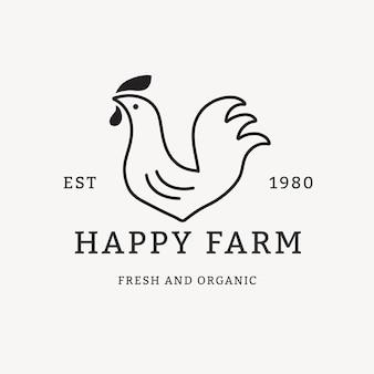 Cafe logo, food business template for branding design vector