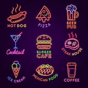 カフェネオンサイン。食べ物や飲み物の輝く光の看板。ハンバーガーとピザのレストラン、ビールのパブ、ステーキハウス、コーヒーバーのサインベクトルセット。アイスクリームとカクテルを販売するための広告