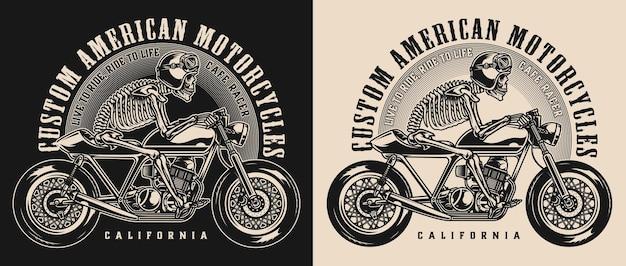 Кафе-гонщик мотоцикл старинная этикетка с надписями и скелет-гонщик на мотоцикле