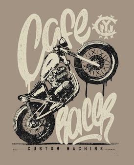 カフェレーサーヴィンテージバイク手描きtシャツプリント