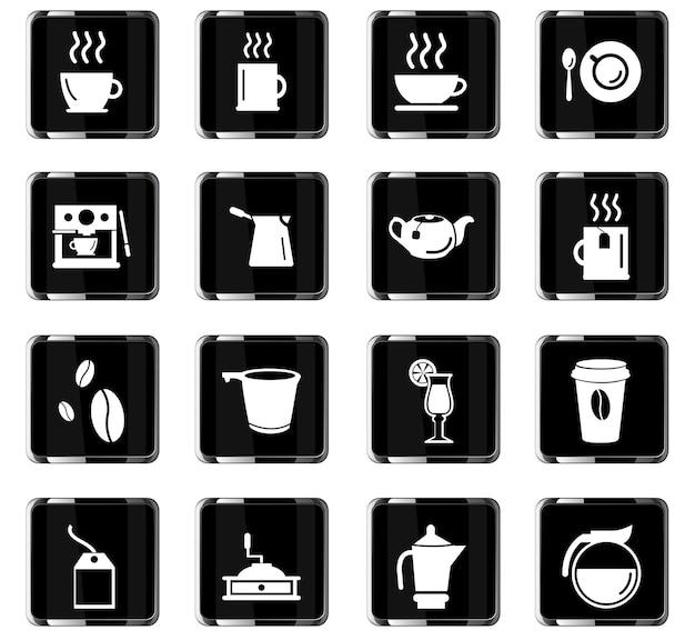 ユーザーインターフェイスデザインのカフェベクトルアイコン