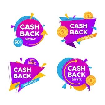 Дизайн коллекции этикеток cahback Бесплатные векторы