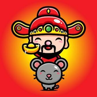 Cai shen design the god of prosperity