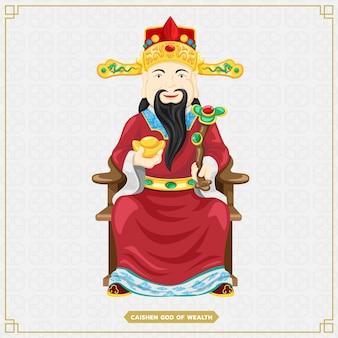 Caishen 부의 신 중국 돈 신
