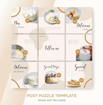 ソーシャルメディアのinstagramフィードパズルのケーキバナーコレクション。