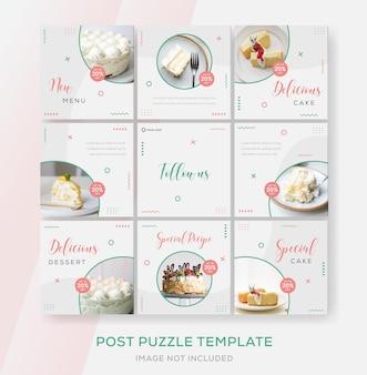 Cake banner puzzle feed instagram for social media post premium