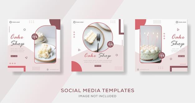 メディアソーシャルポストプレミアムベクトルのケーキデザート食品テンプレート