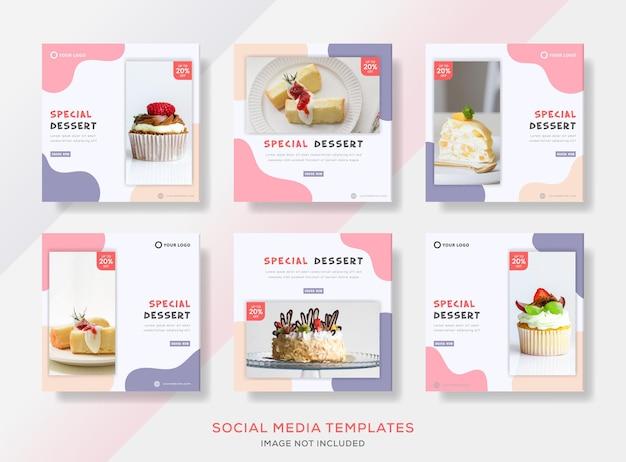 케이크 가게는 소셜 미디어 비즈니스 요리 음식 배너를 설정합니다.