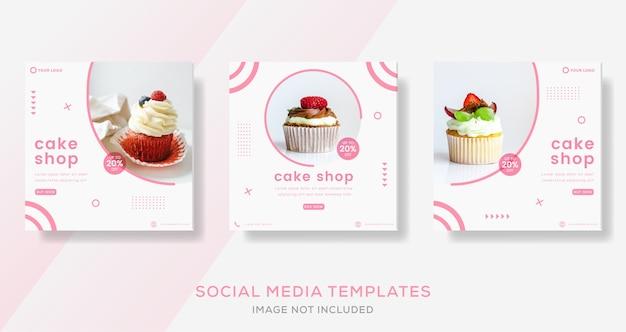 Cake shop 소셜 미디어 게시물 템플릿