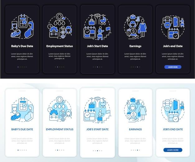 출산 수당 계산, 야간 온보딩 모바일 앱 페이지 화면