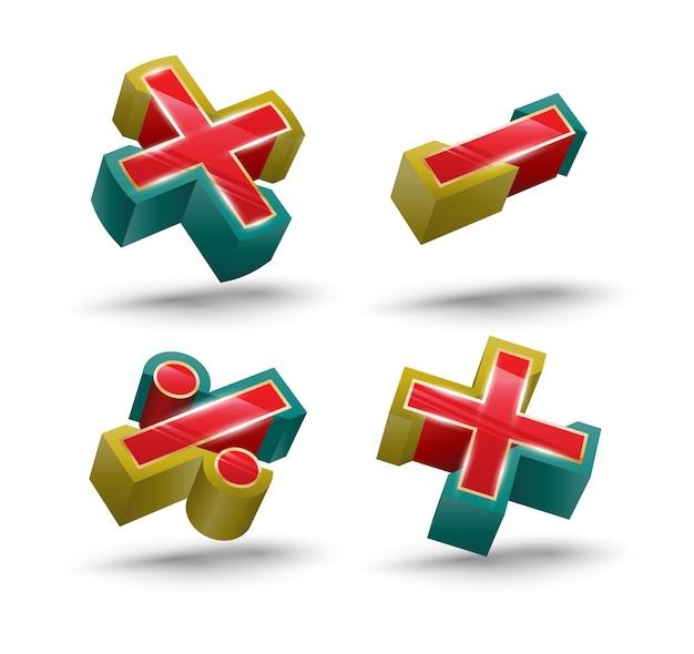 Calculate symbol icon 3d style