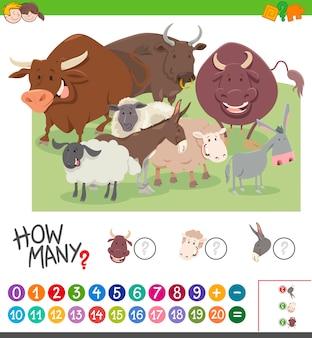 계산 동물 게임
